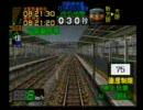 電車でGO! ベリーハード PRO1 part9 113系