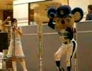 2007.09.16 「ドアラと遊ぼう!!」ドアラジャンケン@イオンナゴヤドーム前
