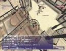 FF11 パンクラティオン 神速のチゴーたん thumbnail