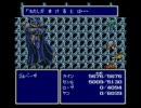 FF4 リディア加入前にゴルベーザを倒す