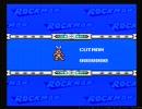 【実況】いい大人達がロックマンメガワールドを本気で遊んでみた。part3