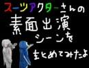 【電王】中の人登場シーン集