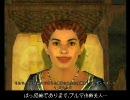 Oblivion プレイ動画 テクテク冒険記 part42