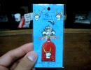 ひこにゃんの携帯クリーナーが鬼畜仕様だった件 thumbnail
