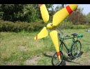 【ニコニコ動画】【課題】あの自転車の製作過程【プロペラ自転車】を解析してみた