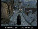 Oblivion プレイ動画 テクテク冒険記 part50