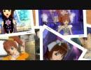 アイドルマスター おひさま色のMerry-go-round