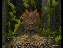 Oblivion プレイ動画 テクテク冒険記 part54