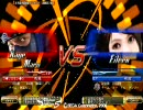 VF5 Ver.C 九段カゲ vs 九段アイリーン 高画質版