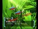 PS リフレインラブ2 プレイ動画 砂緒さんルート その15