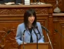 第92位:やばすぎる三宅雪子の国会答弁 2010/4/15 衆議院本会議