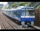 【ニコニコ動画】迷列車で行こう 海外遠征編2 前編 ~いざ、聖地(?)へ!~を解析してみた