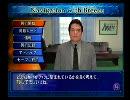 闘魂三銃士世代のプオタがキングオブコロシアム2を実況プレイ 第13試合