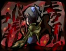 寄生ジョーカー貝 寄生ジョーカー戦BGM thumbnail
