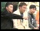 【ニコニコ動画】所さんの20世紀解体新書『ゲーム』後半 横井軍平・企画屋と呼ばれた男 を解析してみた