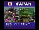 【ボンバーマン】 シャドウボンバー戦BGM 【ぱにボンW】