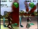 地球防衛軍3 INF縛り(協力プレイ) 03.市街戦