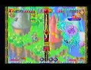 ティンクルスタースプライツ対戦動画 ティンカーvsグリフォン