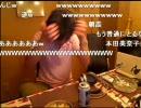 【2010年5月21日深夜シリーズその1】千春ちゃんマン! 【M...
