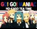 【初音ミク】GO! GO! MANIAC【けいおん!!】