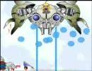 ファイボ!クエスト1-4メナンドーサ戦(Flashシューティング)