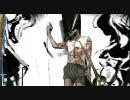 「斬り姫」(ゴンさんのテーマ)を演奏してみた thumbnail