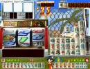 極落雀(PC版)プレイ動画 対コンゴウインコ第1戦