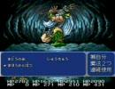 大貝獣物語2をじっくりプレイその53