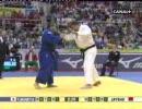 世界柔道2007 棟田康幸 決勝戦