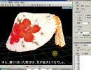 【ニコニコ動画】【MMD】 PMDeでテクスチャいれちゃおう【PMDe0063】を解析してみた
