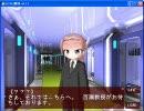 UTAU激情:第29回「桃音モモの里帰り」