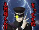【真・女神転生3 MC】紳士的ハーレム建設 その2【ゆっくり実況プレイ】 thumbnail