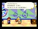 マリオストーリー まったりプレイ「ステージ4-3」