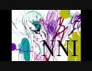 【ニコニコ動画】【NNIジングル】 Z4 【ニコニコインディーズ/オリジナル曲】を解析してみた