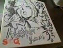 【ジャンプSQ】 助野嘉昭先生の作画風景 【貧乏神が!】