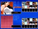 【KFXPlus】 チーム戦1