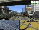 東京中心部マップ前面展望 Vol.2【A列車で行こう9】 thumbnail