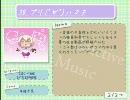 MADでよく使われる中毒系のカワイイ曲集【作業用BGM】Ver2.0 thumbnail