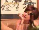 藤原紀香の1ボトル 4