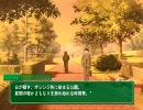 サナララ プレイ動画 Story:03 センチメンタル(ry 1