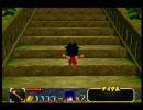 ゴエモンさんがひたすらノリノリで階段を登るだけ