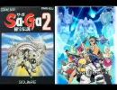 第26位:Sa・Ga2 秘宝伝説 BGM集(GB版&DS版) thumbnail