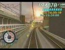電車でGO! FINAL Win版 山手線外回り #7 浜松町-大崎間 音入れ替え