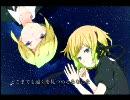 感動して「ネリの星空」を歌ってみた【洛ver.】+mp3 thumbnail