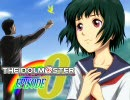 アイドルマスター EPISODE 0 トレーラー:motaP:1票