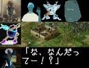 【三国志9】レスター教授のわくわく天下統一 第0.9話