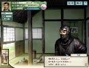 【太閤立志伝5】 神 保 立 志 伝 ! その6【地味実況】