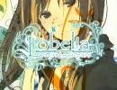 【歌ってみた】ロベリア/Lobelia【じも】
