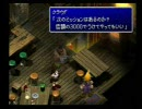 FF7 低レベルクリアと何か Part2
