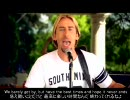 (日本語字幕・歌詞付) (1Mbps)  【PV】 Nickelback - This Afternoon